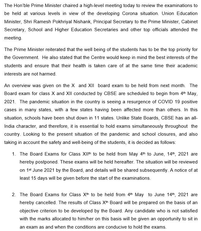 CBSE board exam 2021 notice