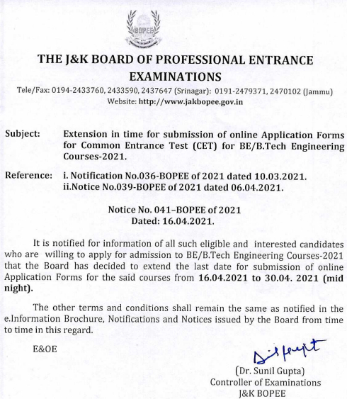 jkcet-application-form-last-date-extended