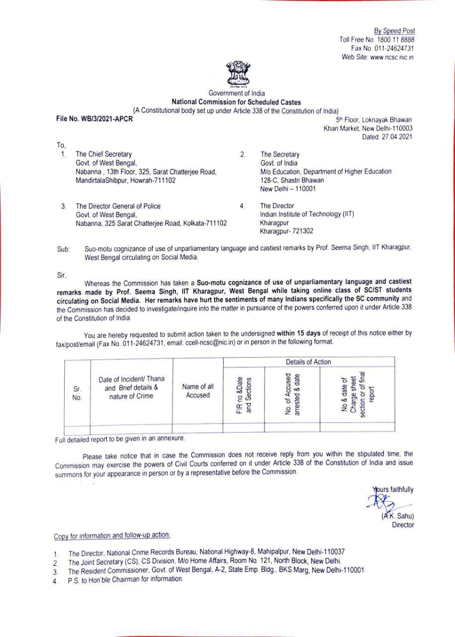 National-SC-Commission-Letter-IIT-KGP-Seema-Singh