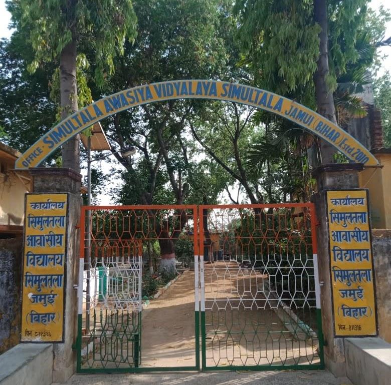 simultala-awasiya-vidyalaya-bihar-board-bseb-topper-school-featured-image-principal