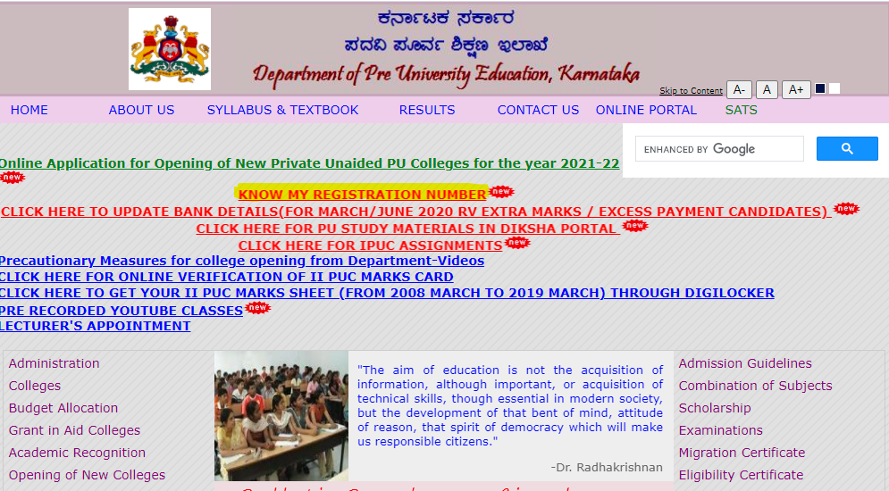 pue-kar-nic-know-your-registration-number-featured-image