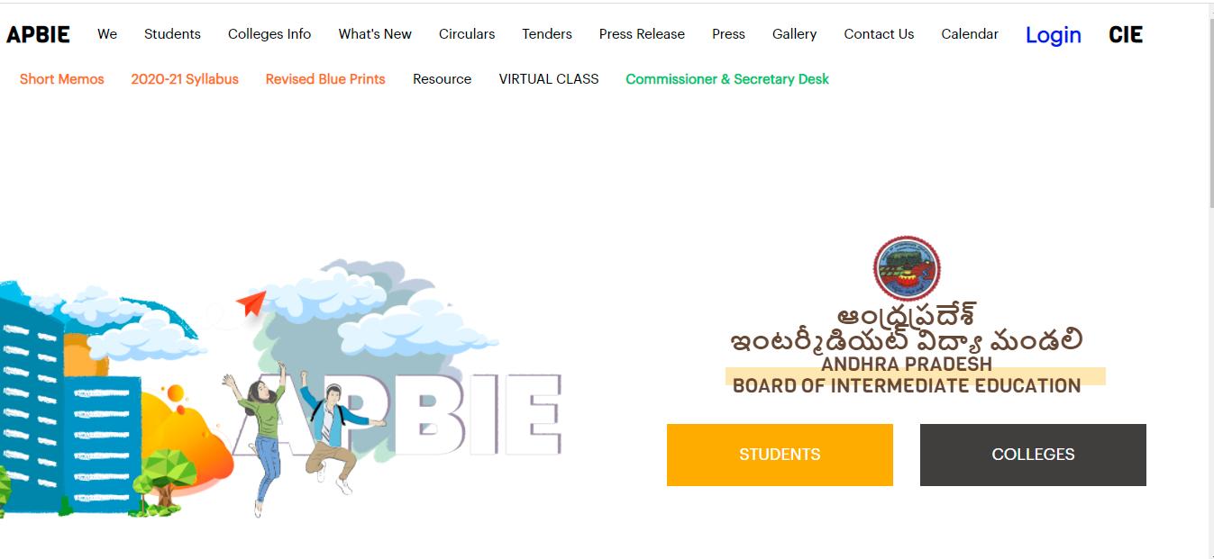 bie-ap-gov-in-ap-inter-result-2021-Andhra-Pradesh-Class-12-results