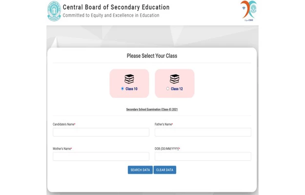 www cbseresults nic in 2021 class 12 results