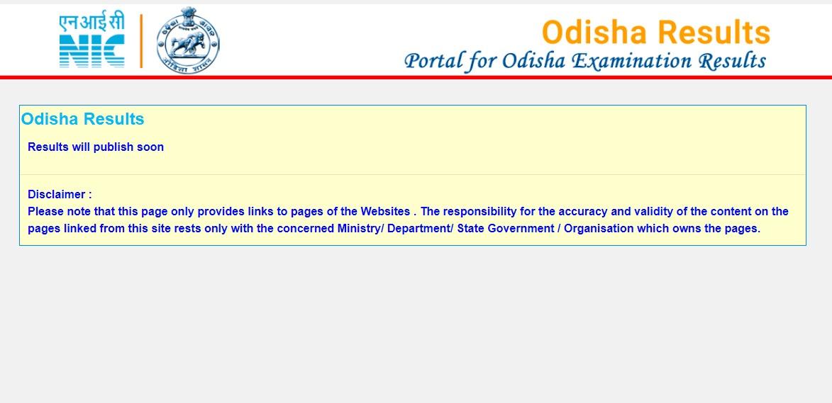 www.samsodisha.gov.in 2021