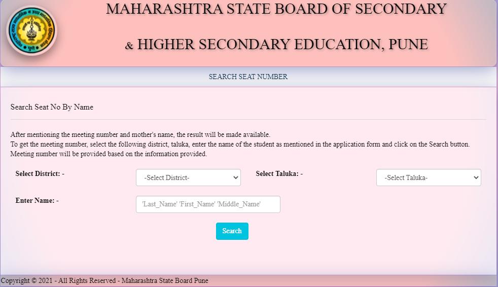 hsc-seat-number-list-2021-pdf-12-hsc-result-2021-maharashtra-board-website-featured-image