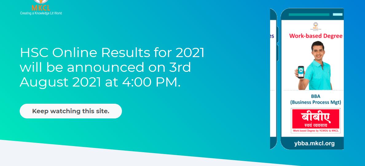 hsc-result-2021-maharashtra-board-website-official-website-featured-image
