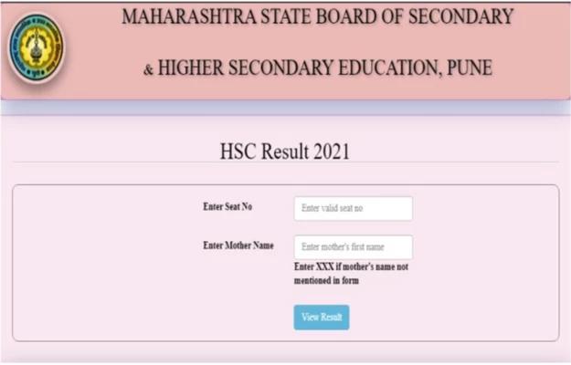 hsc result 2021 maharashtra board website official website