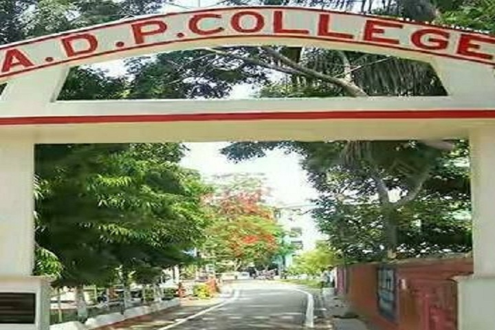 https://cache.careers360.mobi/media/colleges/social-media/media-gallery/10022/2021/3/5/Campus Entrance View of Anandaram Dhekial Phookan College Nagaon_Campus-View.jpg
