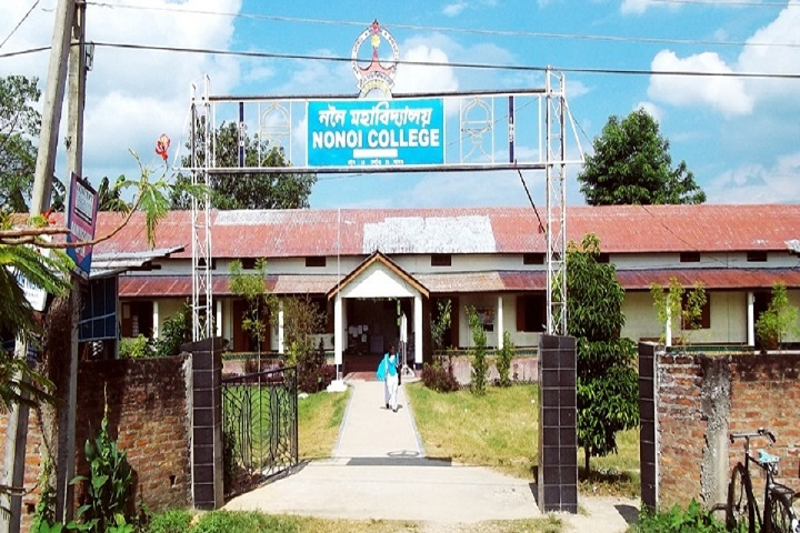 https://cache.careers360.mobi/media/colleges/social-media/media-gallery/10032/2019/2/15/Entrance View Of Nonoi College Nagaon_Others.jpg