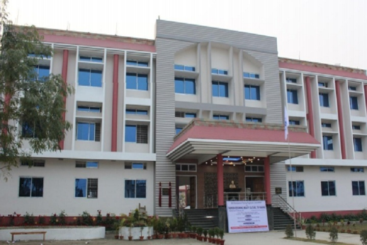 https://cache.careers360.mobi/media/colleges/social-media/media-gallery/10039/2021/1/20/Campus View of Mahendra Narayan Choudhury Balika Mahavidyalaya Nalbari_Campus-View.jpg