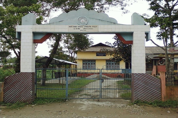 https://cache.careers360.mobi/media/colleges/social-media/media-gallery/10048/2018/9/25/Campus entrance view of Tihu College Nalbari_Campus-View.jpg