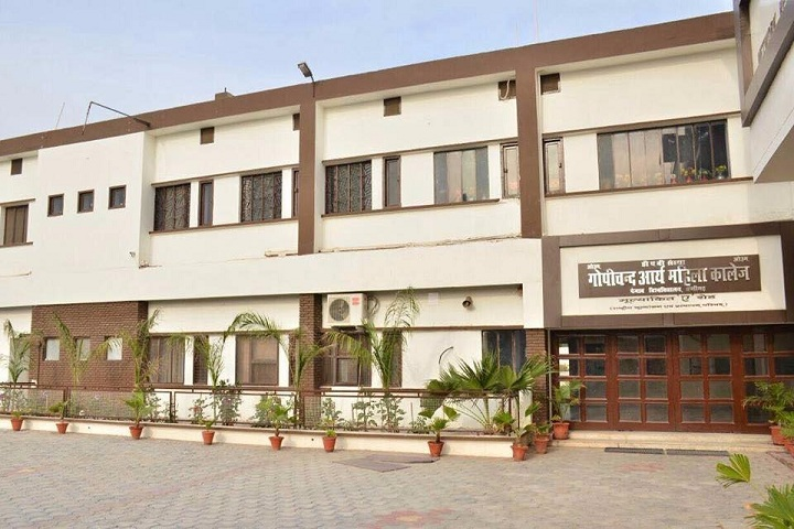 https://cache.careers360.mobi/media/colleges/social-media/media-gallery/10100/2019/3/7/Campus View of Gopichand Arya Mahila College Fazilka_Campus-View.jpg