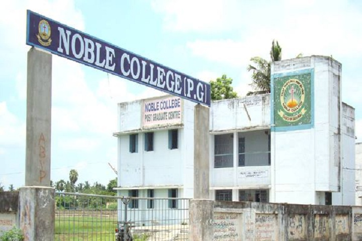 https://cache.careers360.mobi/media/colleges/social-media/media-gallery/10160/2019/2/20/PG centre of Noble College Machilipatnam_Campus-view.jpg