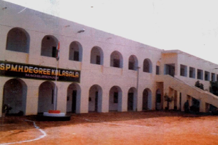 https://cache.careers360.mobi/media/colleges/social-media/media-gallery/10170/2019/5/20/Campus View of Sri Padmavathi Mahila Hindu Degree Kalasala Machilipatnam_Campus-View.jpg