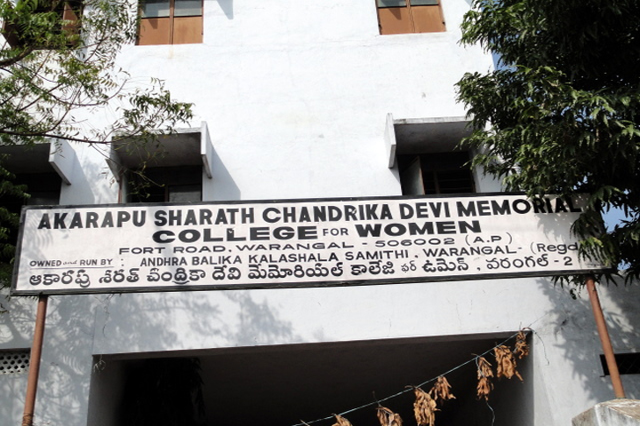 https://cache.careers360.mobi/media/colleges/social-media/media-gallery/10194/2018/12/19/Front View of Akarapu Sharath Chandrika Devi Memorial College for Women Warangal_Campus-View.jpg