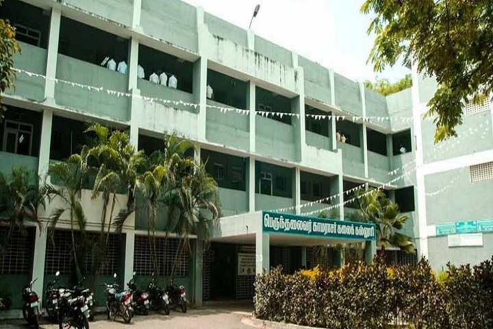 https://cache.careers360.mobi/media/colleges/social-media/media-gallery/10229/2018/12/5/Campus View of Perunthalaivar Kamarajar Arts College Puducherry_Campus-View.JPG