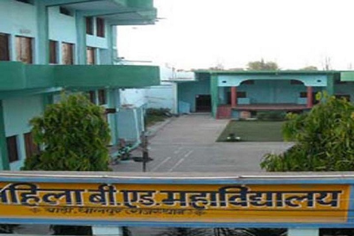 https://cache.careers360.mobi/media/colleges/social-media/media-gallery/10360/2019/2/26/Buliding of Brajesh Mahila Shikshak Prashikshan Mahavidhyalaya Dholpur_Campus-View.jpg