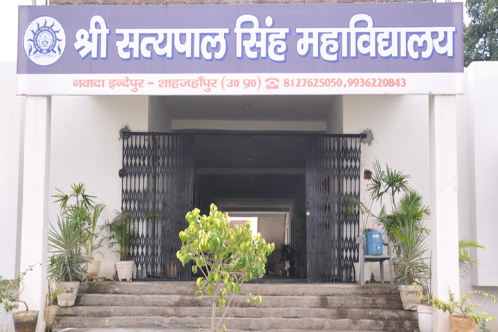 https://cache.careers360.mobi/media/colleges/social-media/media-gallery/10454/2019/1/10/Campus view of Shree Satpal Singh Mahavidhyalaya Shahjahanpur_Campus-view.jpg