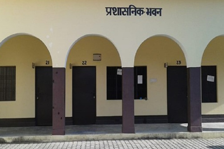 https://cache.careers360.mobi/media/colleges/social-media/media-gallery/10492/2020/1/24/Administrative Block of Raja Kanh PG College Sultanpur_Campus-View.jpg