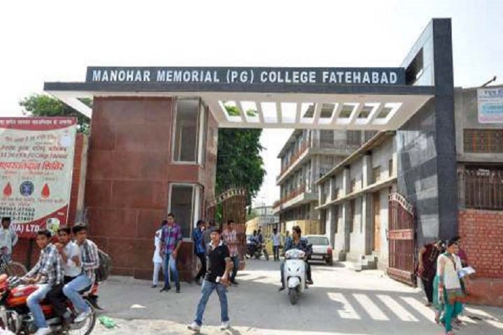 https://cache.careers360.mobi/media/colleges/social-media/media-gallery/10499/2019/2/25/Campus view of Manohar Memorial College of Education Fatehabad_Campus-View.jpg