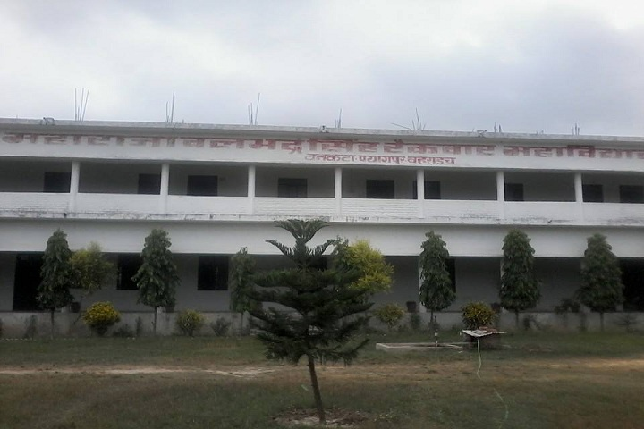 https://cache.careers360.mobi/media/colleges/social-media/media-gallery/10504/2018/10/29/Campus view of Maharaja Balbhadra Singh Raikwar Mahavidyalaya Bahraich_Campus-view.jpg