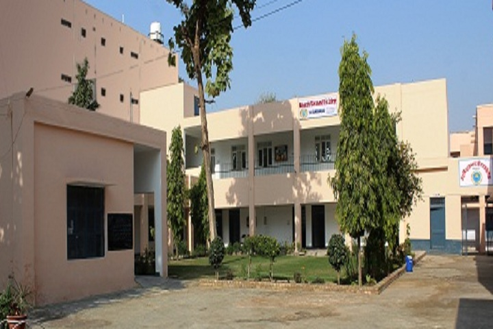 https://cache.careers360.mobi/media/colleges/social-media/media-gallery/10532/2019/2/20/Campus View of Maharshi Dayanand B Ed College Sri Ganganagar_Campus-View.jpg