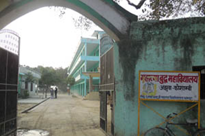https://cache.careers360.mobi/media/colleges/social-media/media-gallery/10534/2019/7/2/College View of Mahatma Buddh Mahavidyalaya Kaushambi_Campus-View.jpg