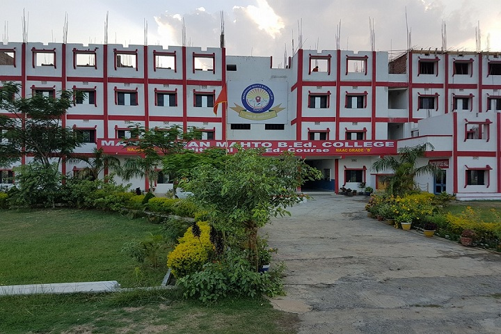https://cache.careers360.mobi/media/colleges/social-media/media-gallery/10547/2019/2/23/Campus view of Manrakhan Mahto B Ed College Mesra_Campus-view.jpg