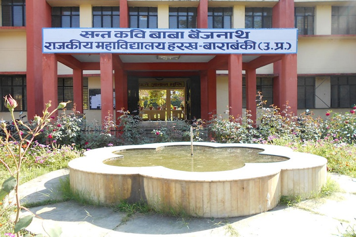 https://cache.careers360.mobi/media/colleges/social-media/media-gallery/10549/2019/4/1/Campus Entrance View of Sant Kavi Baba Baijnath PG College Barabanki_Campus-View.jpg