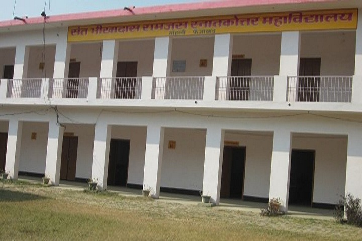 https://cache.careers360.mobi/media/colleges/social-media/media-gallery/10573/2019/5/10/Campus View of Sant Bheekha Das Ramjas Mahavidyalaya Faizabad_Campus-view.jpg