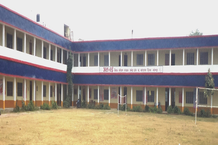 https://cache.careers360.mobi/media/colleges/social-media/media-gallery/10580/2019/3/2/Campus View of Alhai Degree College Gonda_Campus-View.jpg