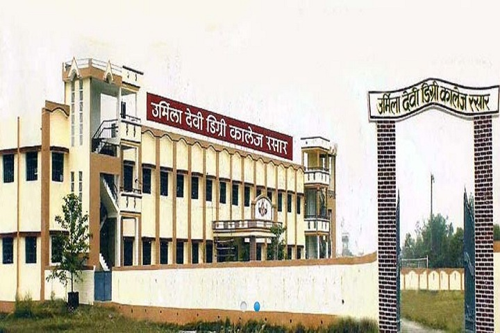 https://cache.careers360.mobi/media/colleges/social-media/media-gallery/10646/2019/3/2/Campus View of Urmila Devi Degree College Handia_Campus-View.JPG