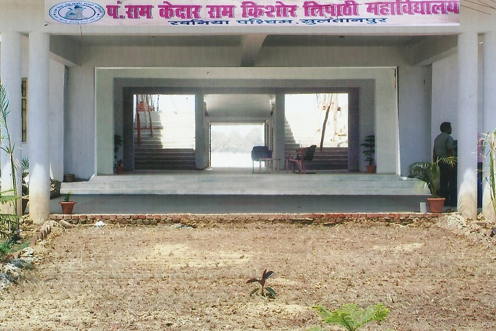 https://cache.careers360.mobi/media/colleges/social-media/media-gallery/10690/2018/10/22/Campus view of Pt Ram Kedar Ram Kishore Tripathi Maha Viddhalya Sultanpur_Campus-view.jpg