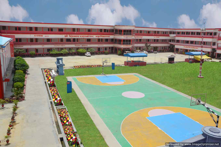 https://cache.careers360.mobi/media/colleges/social-media/media-gallery/10701/2018/10/3/Campus View  of Shree Vishwanath Post Graduate College Sultanpur_Campus View.jpg