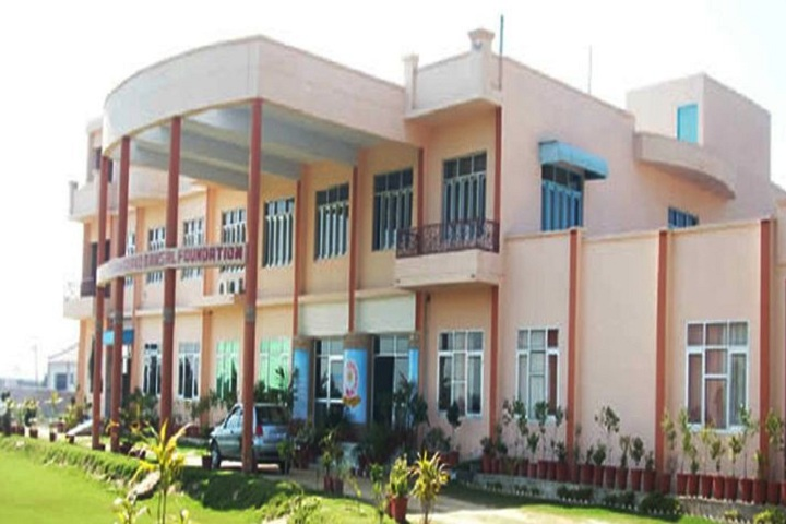https://cache.careers360.mobi/media/colleges/social-media/media-gallery/10736/2019/1/12/College front view of Rashoba College of Education Sirsa_Campus-view.JPG