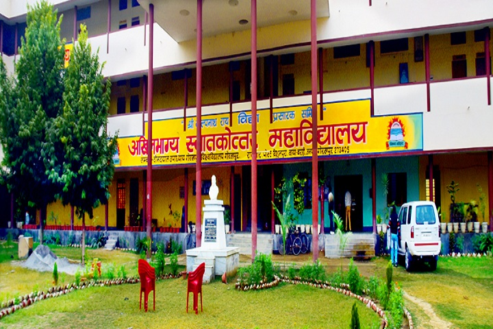 https://cache.careers360.mobi/media/colleges/social-media/media-gallery/10778/2019/7/4/Campus View of Akhilabhagya Mahavidyalay Gorakhpur_Campus-View.jpg