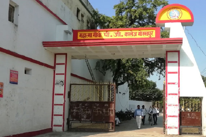 https://cache.careers360.mobi/media/colleges/social-media/media-gallery/10781/2019/7/5/Campus View of Mahatma Gandhi Post Graduate College Gorakhpur_Campus-View.jpg
