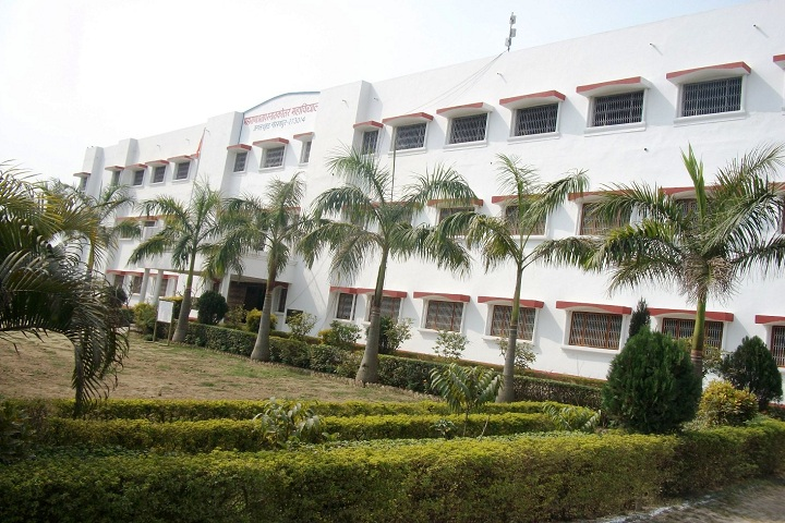 https://cache.careers360.mobi/media/colleges/social-media/media-gallery/10809/2019/4/26/Campus-View of Maharana Pratap PG College Gorakhpur_Campus-View.jpg