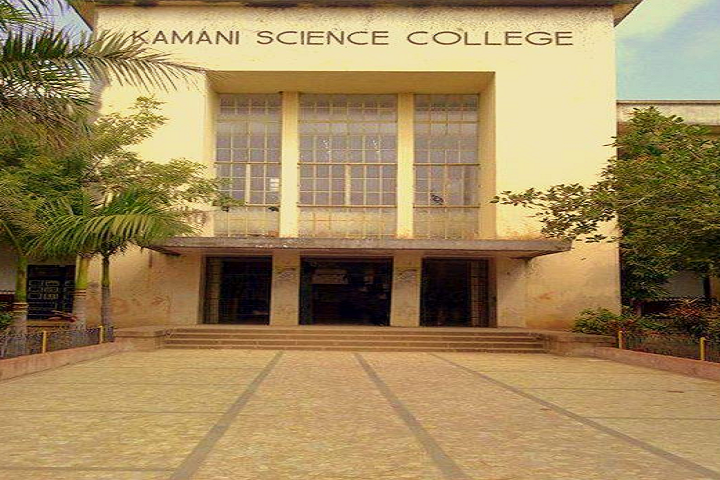 https://cache.careers360.mobi/media/colleges/social-media/media-gallery/10911/2021/1/28/Campus View of Kamani Science College And Prataprai Arts College Amreli_Campus-View_1.png