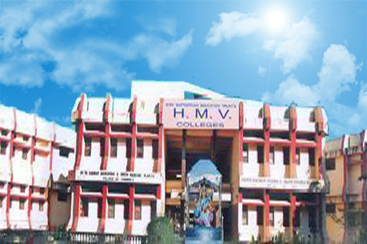 https://cache.careers360.mobi/media/colleges/social-media/media-gallery/10924/2019/2/25/Campus View of Shri HMV Arts and Commerce College Una_Campus-View.jpg