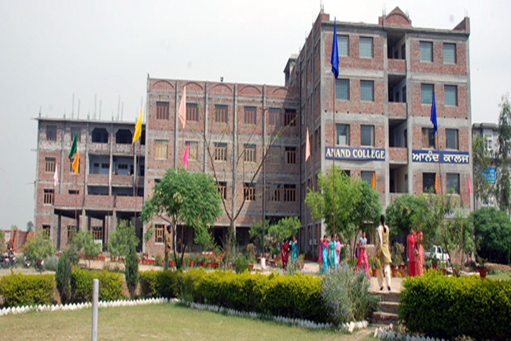 https://cache.careers360.mobi/media/colleges/social-media/media-gallery/11096/2016/6/29/Anand-College-of-Nursing-for-Women-Amritsar-(17).JPG