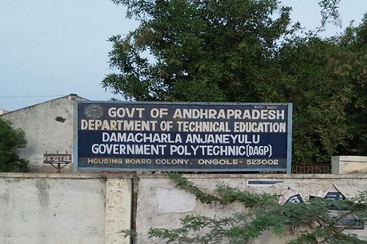 https://cache.careers360.mobi/media/colleges/social-media/media-gallery/11119/2019/3/14/Entrance View Of DA Government Polytechnic Ongole_Others.jpg