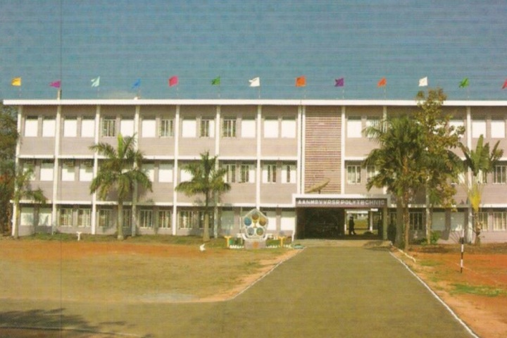 https://cache.careers360.mobi/media/colleges/social-media/media-gallery/11131/2019/3/14/Campus-View of AANM and VVRSR Polytechnic Krishna_Campus-view.jpg
