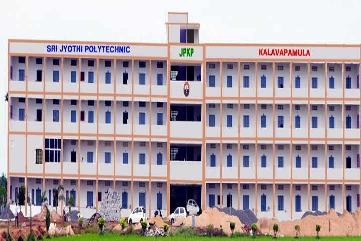 https://cache.careers360.mobi/media/colleges/social-media/media-gallery/11136/2019/3/2/Campus View of Sri Jyothi Polytechnic Vuyyuru_Campus-View.jpg