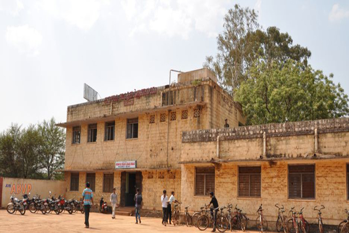 https://cache.careers360.mobi/media/colleges/social-media/media-gallery/11203/2018/9/15/Campus View of Government Polytechnic Bidar_Campus_View.JPG