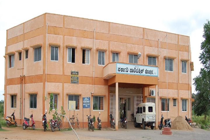 https://cache.careers360.mobi/media/colleges/social-media/media-gallery/11211/2019/3/27/Campus View of Government Polytechnic Koppal_Campus-View.jpg