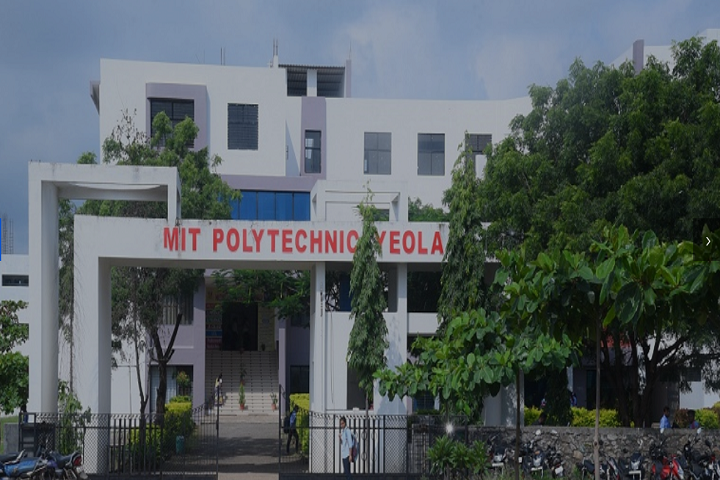 https://cache.careers360.mobi/media/colleges/social-media/media-gallery/11320/2020/8/10/Campus-View of Matoshri Institute of Technology Dhanore_Campus-View.png