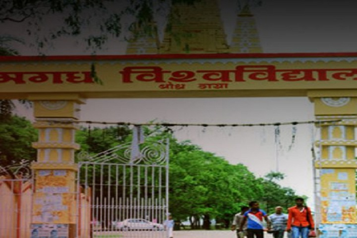 https://cache.careers360.mobi/media/colleges/social-media/media-gallery/1156/2019/7/18/Entrence view of Magadh University Bodhgaya_campus-view.jpg