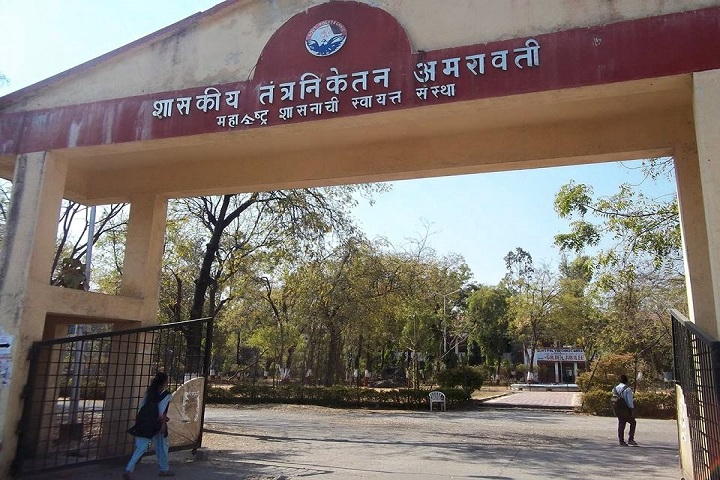 https://cache.careers360.mobi/media/colleges/social-media/media-gallery/11937/2019/3/15/Entrance View Of Government Polytechnic Amravati_Campus-View.jpg