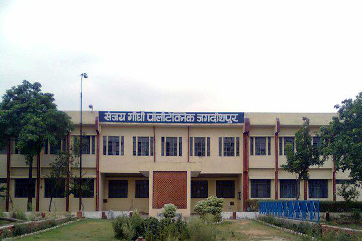 https://cache.careers360.mobi/media/colleges/social-media/media-gallery/11960/2018/10/13/College Building of Sanjay Gandhi Polytechnic Jagdishpur_ Campus-View.jpg